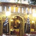 Grill House ΑΙΣΧΥΛΟΥ