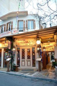 Welcome to  Voliotiko Tsipouradiko Psiri